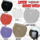 ダムトラックス ロッキン バブルシールド DAMMTRAX LOCKIN' BUBBLE SHIELD バイク用品 ヘルメット シールド