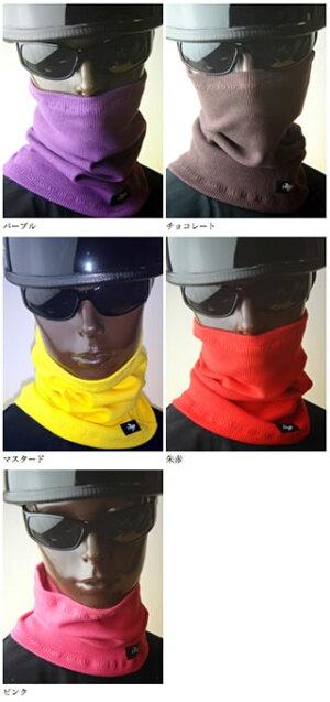洗えるオールシーズンネックウォーマー/CROWクロウフェイスマスクマスクメンズレディース子供バイク用オートバイ登山自転車花粉