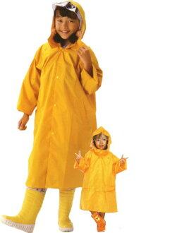 Waterproof raincoat can wear from the top of the bag! Waterproof bags coated 60-105 cm / gender unisex / children / kids / daycare / school / waterproof / jacket / poncho / Kappa / rainwear