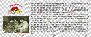 【送料無料】CRAYSMITHクレイスミス半袖カバーオールデニムCSY-6159/OrionAceオリオンエースバイク・車つなぎツナギ