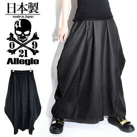 eb1cd880200d5 メンズスカート スカート メンズ 変形 バルーンスカート ドレープスカート ブラック 黒 Alleglo アレグロ オリジナル ブランド 個性