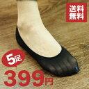 Foot5 20161031 1