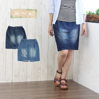 LARU Larue vintage knee-length denim skirt and large size, [ladies/natural/casual / chic]