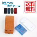 Iqos-cover-002-1