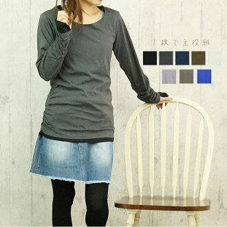 LARU ( Larue ) フェイクレイヤードシャー ring long sleeve shirt and large size ladies/natural/casual / dress 02P31Aug14