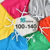 かわいい/キッズ/カラー/ショートパンツ/柔らか素材/100/110/120/130/140/黒/グレー/赤/オレンジ/黄色/青/水色/緑/ピンク/子供/男の子/女の子/運動会/発表会/衣装/ハーフ/半ズボン/無地/イエロー/ブルー/グリーン/レッド/グレー