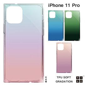 iPhone 11 Pro ケース TILE スクエア型 TPU SOFT グラデーション