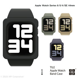 Apple Watch Series 6/5/4/SE ケース付きバンド 44mm 一体型バンド カラフル シンプル TPU アップルウォッチ