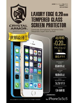 克里斯塔尔盔甲超薄圆边钢筋玻璃液晶保护膜为 iPhone 5 s/5 / 5