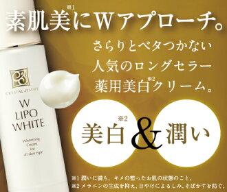 """jiemichienji W ripohowaito""[非正规医药品]不干爽粘住的受欢迎的长期畅销商品!作为美白的有效成分的""鞣花酸""和""甘草酸二钾""抑制黑素的形成,是防止出自日胡闹的污垢,雀斑的有药效奶油。"