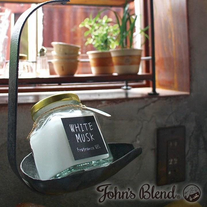 【リピーター続出】ジョンズブレンド John'sBlend フレグランスジェル ジャム瓶 ホワイトムスク アップルペアー レッドワイン ムスクジャスミン ノルコーポレーション [倉庫A] (ネコポス不可) 5000円以上 送料無料