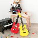 new classic toys ギター ニュークラシックトイズ 【ギター おもちゃ】 本格的 ミニギター 黄色 赤 イエロー レッド …