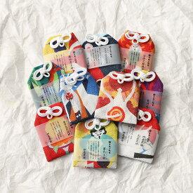 【お守り】 日本の神様 神恩感謝御守り 日本の神様カード デザイン 自分の神様と歩む 誕生日 お祝い ギフト プレゼント (ネコポスOK) 5000円以上 送料無料