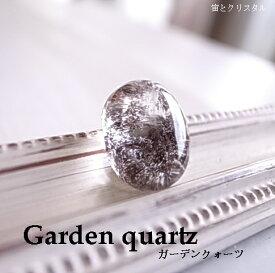 ガーデンクォーツ ブラジル産 ルース 天然石 原石 カボション 宝石 ジュエリー 1点物 パワーストーン