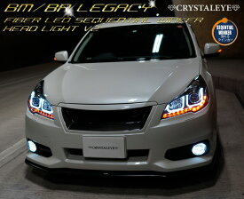 BM BR レガシィ ツーリングワゴン B4 ファイバー LED 流れるウインカー仕様ヘッドライトV2オレンジリフレクター セダンクリスタルアイ シーケンシャルウインカーLEGACY アウトバック BR9