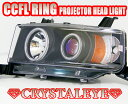クリスタルアイbB NCP30系 CCFLイカリングプロジェクターヘッドライトアンバーリフレクターブラックタイプサイオン NCP30/31/35