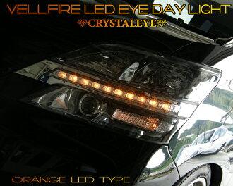 水晶眼睛CRYSTALEYE verufaia LED EYE deiraitoheddoraitoganisshu(眼线)铬型橙子LED前期用