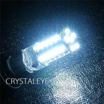 【クリスタルアイ/CRYSTALEYE】T20タイプ SMD31連高輝度LEDバルブ(ホワイト)ウェッジタイプ