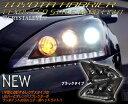 30系ハリアー レクサスLEDスタイル ヘッドライトL字に点灯するLEDライトバーがレクサスルック送料無料 代引き手数料無料CRYSTAL EYE クリスタルア...