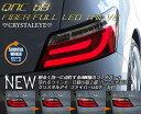 QNC20系 bB クリスタルファイバーLEDテールランプV2QNC20/21/25 流れるウインカー仕様クリスタルアイ
