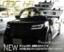 QNC 20系 bB LEDライトバープロジェクターヘッドライトトヨタ ビービー 2# ハロゲンヘッドライト車用高輝度LEDファイバークリスタルアイ