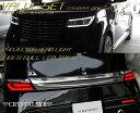QNC20系 bB ファイバーLEDテールV2LEDライトバープロジェクターヘッドライト純正ハロゲン車用クロームタイプバリューセットクリスタル…