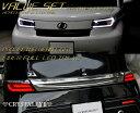 QNC20系 bB ファイバーLEDテールV2LEDライトバープロジェクターヘッドライト純正ハロゲン車用ブラックタイプバリューセットクリスタル…