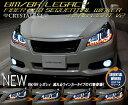 BM/BR レガシィ ツーリングワゴン B4用 ファイバーLED 流れるウインカー仕様ヘッドライトV2オレンジリフレクター セダンクリスタルア…