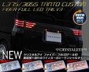 L375S 385Sタントカスタムファイバー LEDテールV3ファイバー LEDセンターガーニッシュ バリューセットブラックタイプ