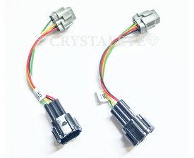 NV350 キャラバン E26 後期用 クリスタルアイ (前期用社外品) LEDテールランプ装着変換ハーネスキット
