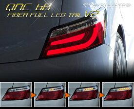 QNC20系 bB クリスタル ファイバー LEDテールランプV2QNC20 21 25 流れるウインカー仕様クリスタルアイ