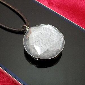 【直径31mm】ギベオン隕石メテオライトペンダント(ヘキサグラムカット・直径31mm 厚さ12mm 重さ21g シルバー 完全天然ギベオン使用)茶色本革製ネックレス付