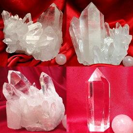 【原石】 ブラジル産最高品質 水晶原石クラスター・水晶ポイント