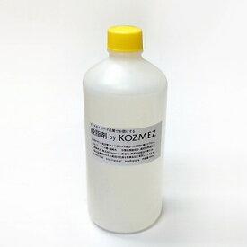 クリスタルガード品質の脱脂剤 by kozmez - ワックスやシリコンコーティングを除去