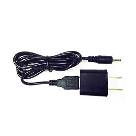新型LEDチップ搭載ライトステージ用USB電源変換アダプタとケーブルのセット