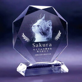 ペット クリスタル位牌 ダイヤカット 高さ160mm、愛しい姿をクリスタルに留めます。加工料、デザイン料無料、送料無料 いつまでも色あせません。 ペット位牌 クリスタル メモリアル
