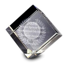 卒団記念品 名入れ バスケ 記念品 メッセージ彫刻 3Dバスケットボール クリスタルペーパーウェイト ガラス 斜め置き50mm お届け2週間 彫刻代込み商品