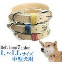 犬の首輪 犬首輪 中型犬用栃木レザーヌメ革首輪 L〜LLサイズ【楽ギフ_包装】いぬ くびわ