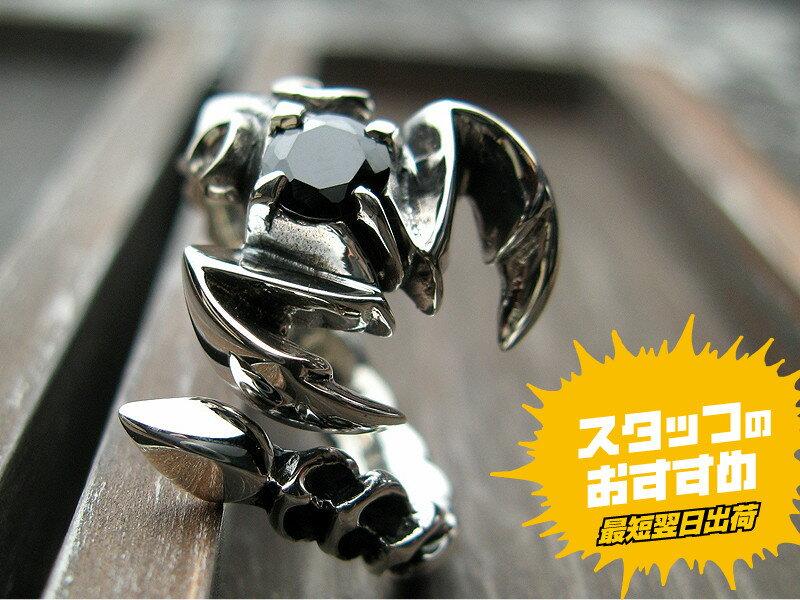 ge 恐怖の象徴 スコーピオン シルバーリング サソリ Free Size 指輪 ハード系 メンズ シルバー925 スパイラル アクセサリー