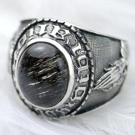 ブラック ルチルクォーツ シルバー925 カレッジリング 針入水晶 メンズ hi [19号 21号] 黒 シルバーアクセサリー 天然石パワーストーン