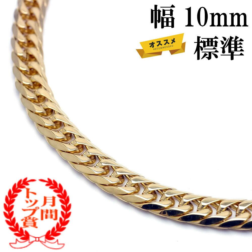 ho ダブル喜平 ネックレス[金色 6面カット 幅10mm]標準1cm[50cm 60cm]ステンレス メンズ ゴールド チェーンネックレス キヘイ GOLD