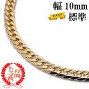 ho ダブル喜平 ネックレス[金色 6面カット 幅10mm]標準1cm[50cm 60cm]ステンレス メンズ ゴールド チェーンネックレス…