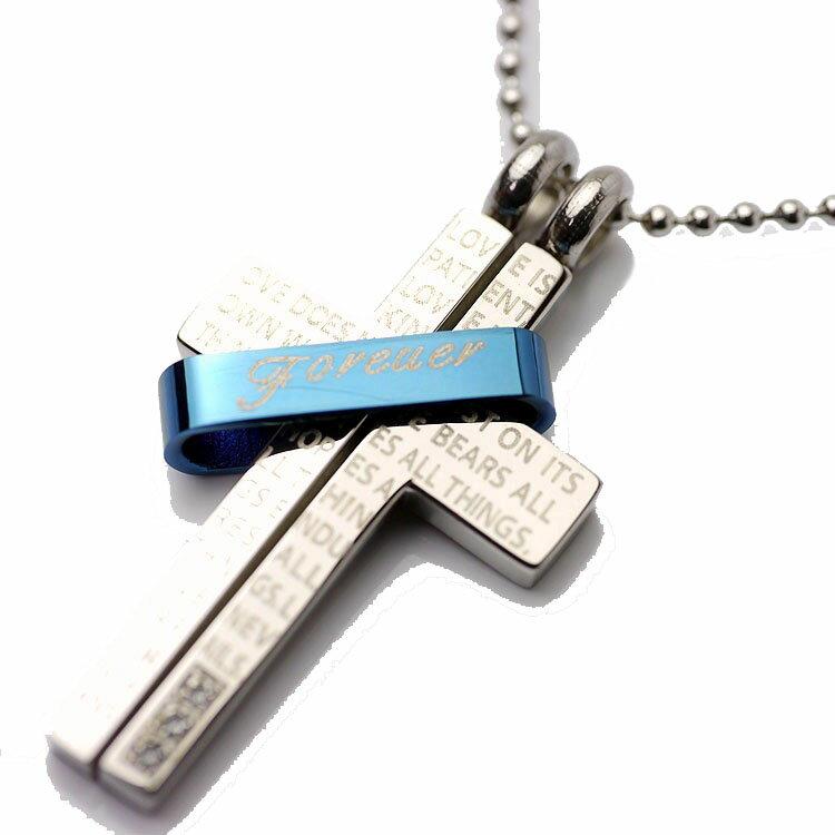 si 誓いの十字架 メッセージ ロゴ付き ペアルック ツインクロス ペンダントトップ2人分セット ヘッド ステンレス ネックレス[ペア ] メンズ ペンダントトップ ペア