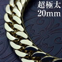 楽天が発送 ho ダブル喜平 ネックレス[金色 2面カット 幅20mm]60cm ビッグクリップ ステンレス メンズ チェーンネック…