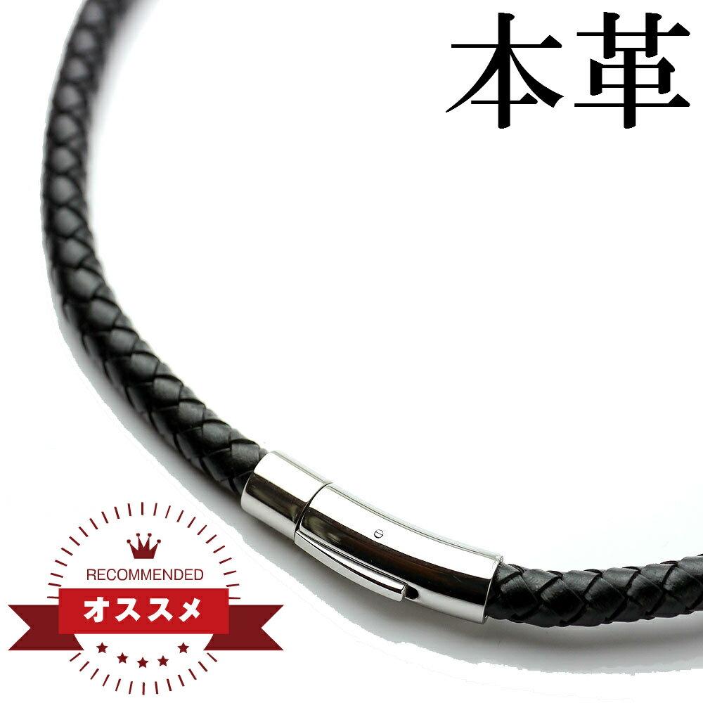 bo レザーチョーカー メンズ 黒 革紐 編み込み シーソーロック式 ブラック ネックレス パンク [40cm 45cm 50cm] 皮 ひも 首輪