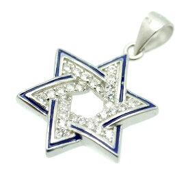 シルバー925 ヘキサグラム ダビデの星 ペンダントトップ メンズ sa ジルコニア ブルーライン 六芒星 (ネックレス 青 ヘキサゴン 魔方陣 シルバーアクセサリー)