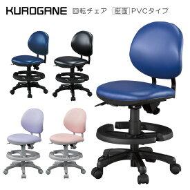 キッズチェア デスクチェア 学習チェア 子供用 勉強 学習椅子 ガス椅子 回転 学習チェアー 回転チェア 回転いす 回転椅子 シンプル くろがね 高さ調節 座面調整 背もたれ調整 コンパクト ピンク パープル ブルー ネイビー ブラック PVC キャスター
