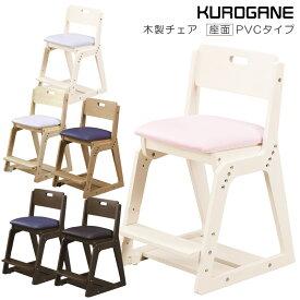 [本日P10倍!] 学習椅子 木製 おすすめ 白 学習いす 学習イス デスクチェア 学習チェア キッズチェア くろがね キッズチェアー いす 椅子 シンプル 高さ調整 座面調整 足元収納 3段階調整 ホワイト ピンク パープル ライトブルー ブラウン ブラック PVC キャスター