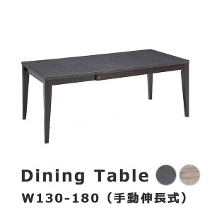 伸長式ダイニングテーブル 130 150 160 180 高さ70 ダイニングテーブル 伸縮 エクステンションテーブル 伸長式テーブル 黒 グレー テーブル 木製 ブラック セラミック風 ハイグロス 食卓テーブル