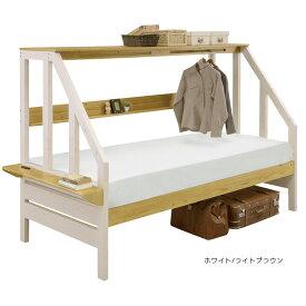 ベッド システムベッド シングルサイズ シングル ダブルスライドコンセント付 宮付き 桟棚付き 木製 パインホワイト ライトブラウン コンビ 配色 子供部屋 1人暮らし 省スペース 新生活 引っ越し おしゃれ モダン 北欧